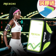 Running mobile phone, arm bag movement, mobile phone arm sleeve, wrist bag cover, sports equipment, men and women general model, arm sleeve