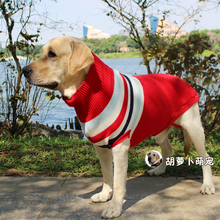 The large dog pet dog dog clothes warm winter sweater clothes golden Labrador dog clothes