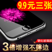 Apple 6/7plus toughened iphone7/6s protective film i6p film explosion-proof membrane mobile phone film 5/5s/5se
