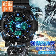 Genuine detective Conan anime watch infrared laser anesthesia male students children's toys gift electronic watch