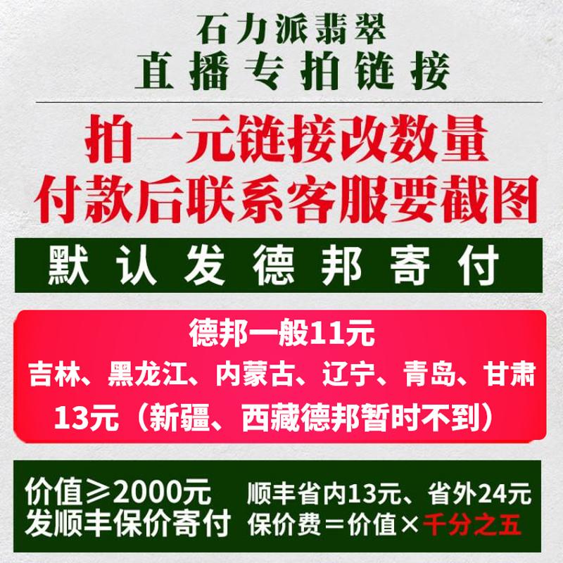 Купить Изделия из изумруда в Китае, в интернет магазине таобао на русском языке