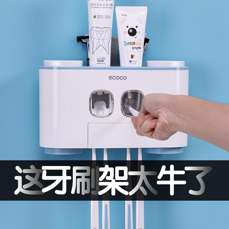 Купить Аксессуары для ванной / Сушилки для одежды в Китае, в интернет магазине таобао на русском языке