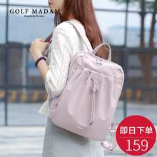 GOLF small shoulder bag female 2019 new computer package Korean version junior high school backpack fashion high school student bag