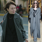 My former life Tang Jing Yuan Quan star with a grey wool woolen coat and long coat in female tide