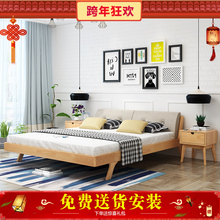 Nordic wood bed modern minimalist fashion 1.8 meters 1.5 double Zhuwo Japanese log marriage bed walnut furniture