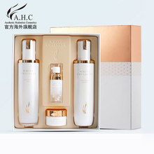 New South Korea AHC White Collagen Milk Moisturizing Skin Care Set Boxes Moisturizing Hydration Repair Brightening Skin Set