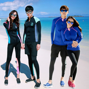 Da cousin diving suit, men and women split, long sleeve zipper, outdoor surfing, snorkeling, sunscreen, swimming suits, lovers section