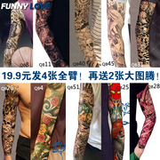4 arm +2 totem big flower arm full arm tattoo stickers waterproof men and women durable anti fake tattoo tattoo stickers