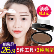 Lazy eyebrow eyebrow seal genuine waterproof anti sweat eyebrow pencil no smudge thrush artifact for beginners