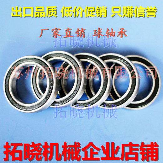0 27] Bicycle hub central shaft Stainless steel silicon