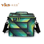 VKS not Kern-Board insulation for outdoor picnic bag food freezer bags of medicine seafood cold storage for 17 l
