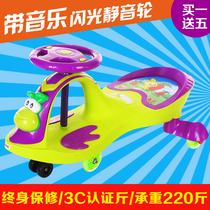 mute children shilly car with music niu car wheel 1-3-6 year-old children toy car baby swing yo car