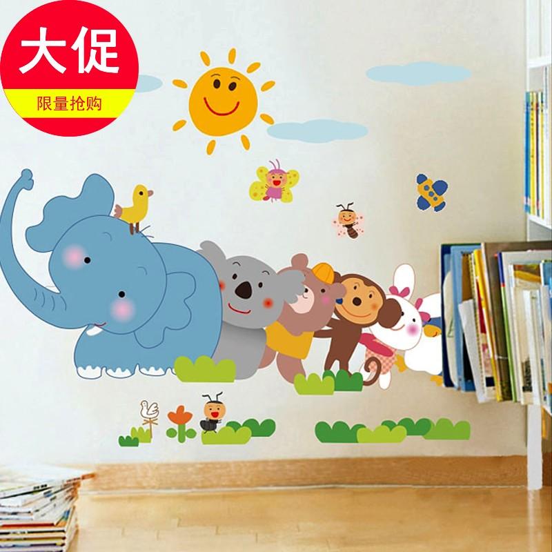 幼儿园墙贴 儿童房教室装饰贴画纸3D立体布置泡沫DIY组合动物