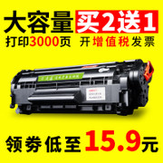 Application of HP12A Q2612A toner cartridge HP1020 landsun HP1005 printer HP1010 m1005