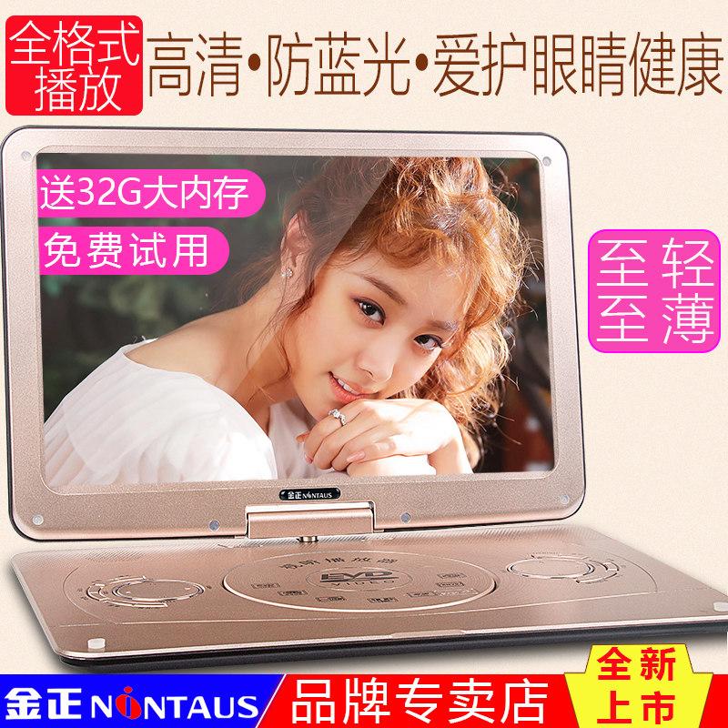 Купить из Китая Портативные DVD проигрыватели через интернет магазин internetvitrina.ru - посредник таобао на русском языке