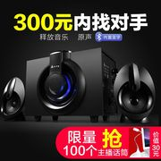 Golden Field/ Q20 desktop computer stereo Bluetooth GoldenField household SUBWOOFER SPEAKER
