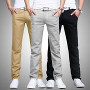 The 2 men's casual pants with autumn small straight long black trousers loose slim young Korean male trend