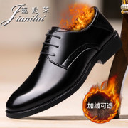 Ganele winter men's leather shoes leather business dress casual black plus velvet warm shoes for men.