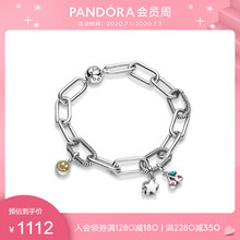 Pandora pandora me my love zt0692 bracelet set presents fashion gifts