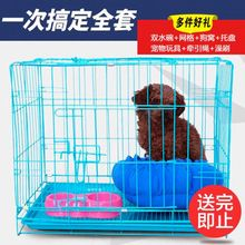 The dog cage Tactic with bold poodle small toilet folding portable pet cage nest activities in dogs and cats
