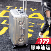 Aluminum frame suitcase rod box 24 universal wheels suitcase 20 boy student 26 password 28 inch leather case.