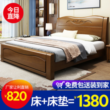 Solid wood bed 1.8 meters double bed modern minimalist marriage bed master bedroom 1.5 meters single storage bed Chinese solid wood furniture