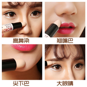 High light shadow double stick Concealer pen & Korean double color light stereo face high light pen rod repair Yan cream