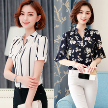 2018 summer wear new trumpet sleeves, super fairy, sweet belly, short sleeves, chiffon shirts, T-Shirts, ladies.