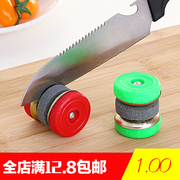 Shop 2 yuan supply general merchandise wholesale kitchen stall daily necessities Home Furnishing creative home gadgets