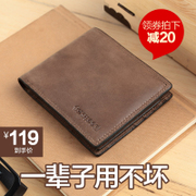 Texwood purse male leather short paragraph men's wallet first layer of leather retro youth cross section driver's license wallet