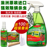 Shopkeeper recommended Sheringham Prime lucky to 2017 of imported insecticide spray the bed factory direct