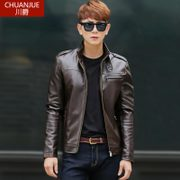 2017 new Korean slim collar thin young men leather coat Pu locomotive tide jacket leather men