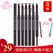 Chinese Etude flagship store double rotary automatic eyebrow eyebrow thrush waterproof anti sweat word not dizzy