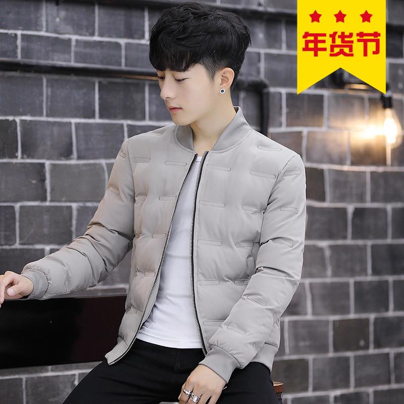 棉衣男冬季韩版修身短款棉袄潮流羽绒棉服青年冬装棉袄加厚外套男
