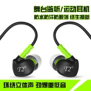 M4 in-ear headphones game e-sports voice desktop computer headset with a microphone plugs