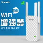 Tengda A12 wireless router WiFi amplification signal relay network receiving strengthen expand