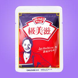 极美滋红烧肉调料35g 烧猪肉排骨茄子烹饪配料家用烧菜炒菜调味料