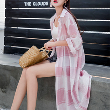 Lattice sunscreen clothing female middle long summer 2018 ultra thin loose fashion fallow Chiffon breathable cardigan jacket