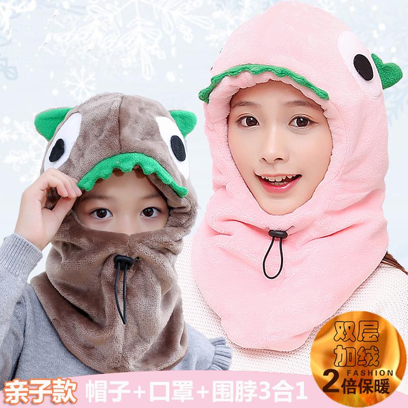 冬季婴儿帽子户外骑车保暖围脖连帽儿童套头帽卡通护耳宝宝防风帽