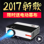 Ruiger home projector HD TV support 1080p