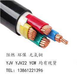 国标纯铜YJV2 3 4 5芯10 16 25 35 50平方 室外电力电缆 电缆线