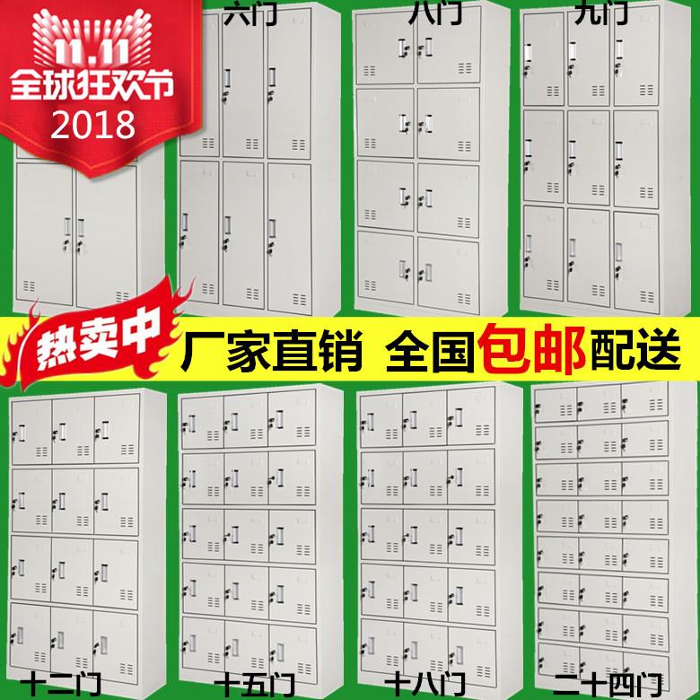 Купить Мебель для саун, массажных салонов / Фитнес в Китае, в интернет магазине таобао на русском языке