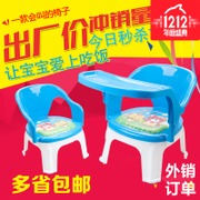 The baby is called a child chair chair chair stool chair baby nursery children stool stool