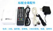 TV converter TV box computer accessories digital LCD computer converter switches joint package mail host