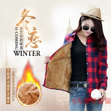 New autumn and the female lead in the warm cashmere shirt long Plaid Cotton Shirt thick long sleeved jacket 25