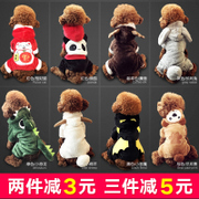 Autumn and winter clothes Tactic dog clothes clothing four small dog pet Bichon puppy puppies