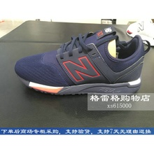 30 percent off! New Balance/NB new 100-lun shoes series 247 retro running shoes sports shoes MRL247NR