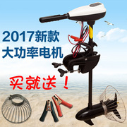 New electric thruster 12V24V marine electric outboard machine rubber boats motor ship propeller hook