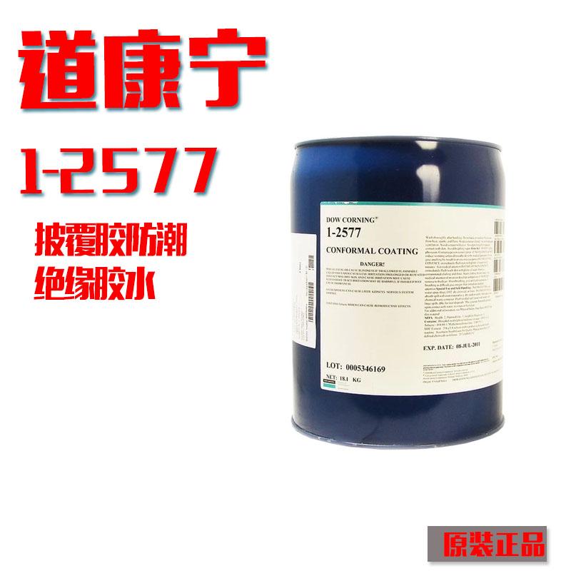 category:Electronic glue sealant sealant adhesive