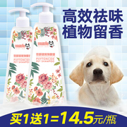 The dog wash Tactic golden sterilization mites deodorization cleaning liquid bath special cat pet shampoo supplies